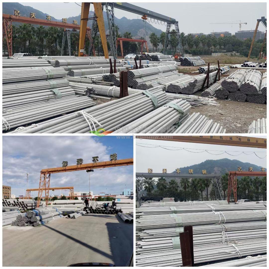 温州亿天不锈钢有限公司
