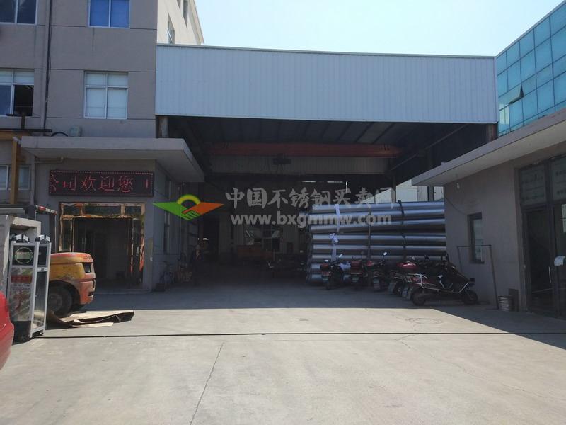 浙江万华不锈钢有限公司(万华焊管)