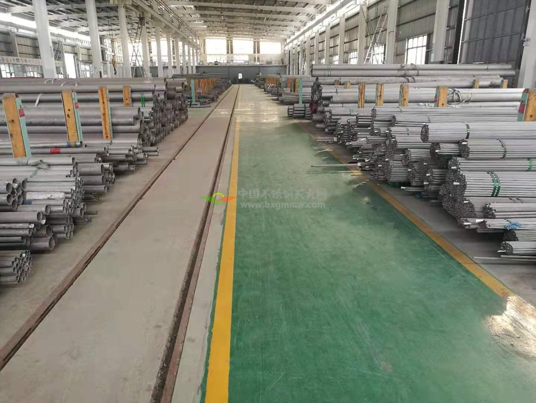 温州市宏润不锈钢有限公司