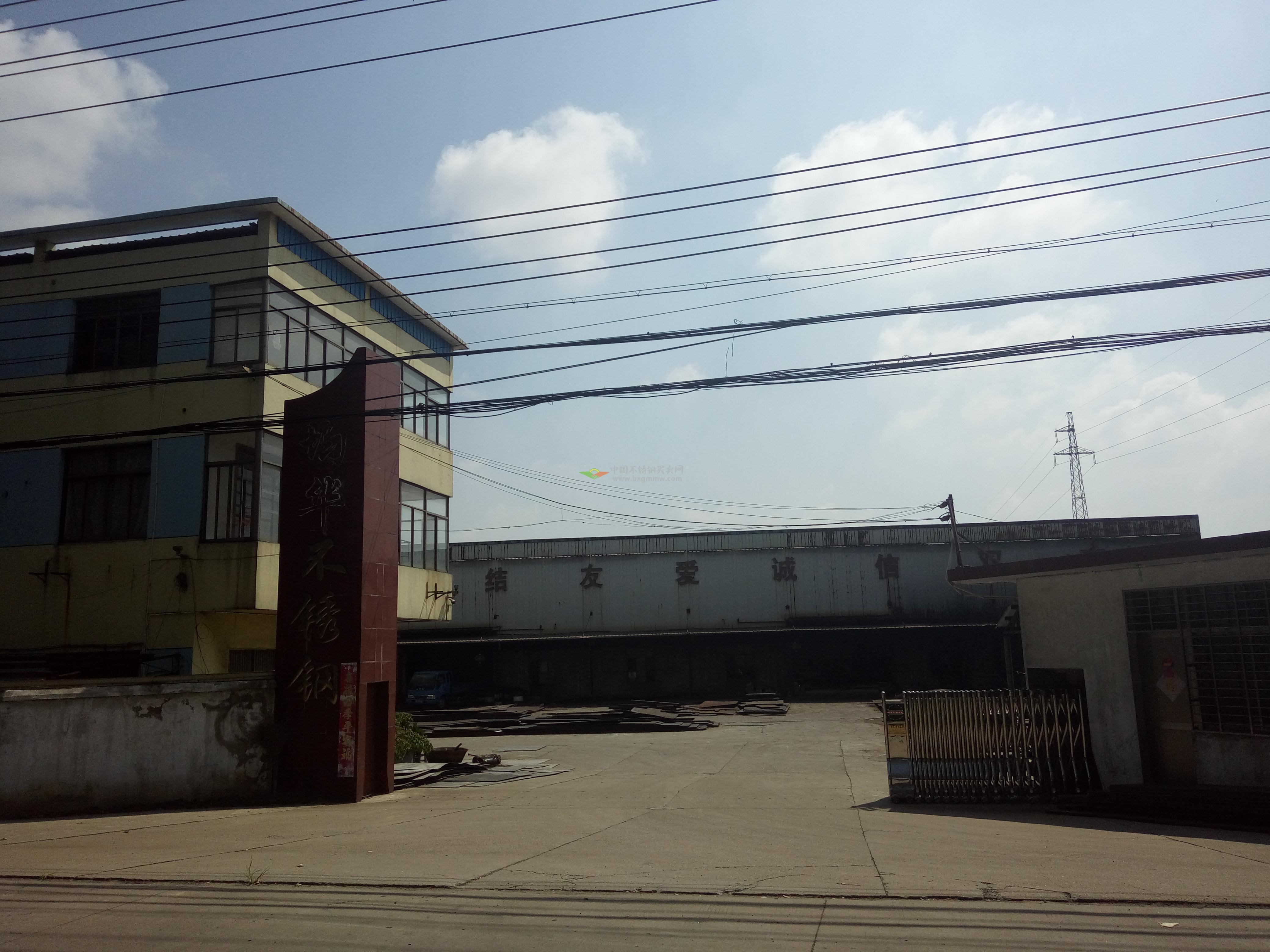 泰州市大周不锈钢制品有限公司
